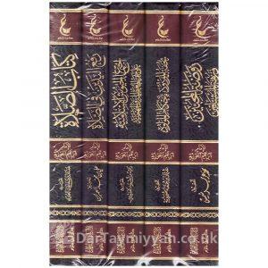 آثار الإمام ابن قيم الجوزية 19-23 – ابن القيم الجوزية