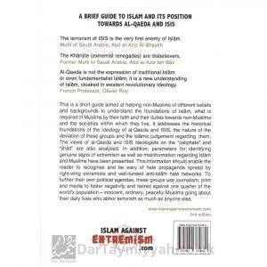A Brief Guide To Islam And Its Position Towards Al-Qaeda & ISIS – Abu Iyaad Amjad Ibn Muhammad Rafiq