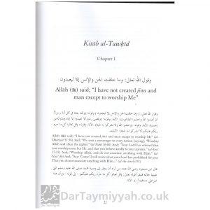 An Explanation of Kitab Al-Tawhid – Abdul-Rahman al-Sadi