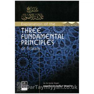 An Explanation of the Three Fundamentals Principles of Islam – Ibn al-Uthaymeen