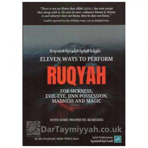 Eleven Ways To Perform Ruqyah [POCKETSIZE] – Abu Khadeejah Abdul-Wahid Alam