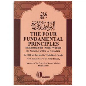 Explanation of the Four Fundamental Principles – Shaykh Saleh al Fawzan
