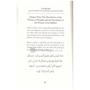Issues the Muslim Woman Should Concern Herself With – Shaykh Abdullah Jaar Allah