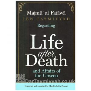 Majmu Al-Fatawa Ibn Taymiyyah Regarding Life after Death and affairs of the Unseen – Shaykh Salih Fawzan
