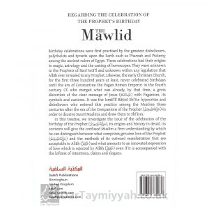 Regarding The Celebration Of The Prophet's Birthday – The Mawlid – Abu Iyaad Amjad Rafiq
