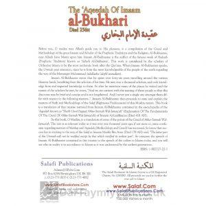 The Aqeedah of Imaam Al-Bukhari – Abu Iyaad & Abu Talhah