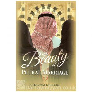 The Beauty Of Plural Marriage – Imam Abdul-Aziz Abdullah ibn Baz