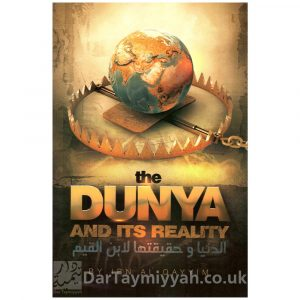 The Dunya and Its Reality – ibn al-Qayyim Authentic Statements