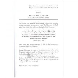 The Fundamentals of Tafseer & Tafseer of Soorahs: al-Faatihah, al-Ikhlaas, al-Falaq and an-Naas by Shaykh Muhammad ibn Saalih al-Uthaymeen