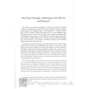 The Islamic Awakening Shaykh al-Uthaymeen