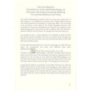 The Salafi Methodology Its Definition, Distinct Characteristics, and Call Towards Rectification – Muhammad Bazmul