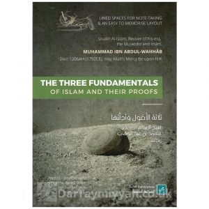 The Three Fundamental Principles Of Islam And Their Proofs | Study Guide – Muhammad ibn Abdul-Wahhab