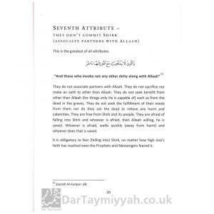15 Attributes of Slaves of the Most Beneficent – Saleh al-Suhaymi Abdulillah Lahmami