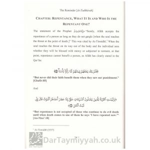 At-Tadhkirah The Reminder About the Condition of the Dead and the Events of the Hereafter – Imam al-Qurtubi