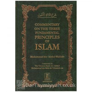 Commentary on the Three Fundamental Principles of Islam – ibn al-Uthaymeen