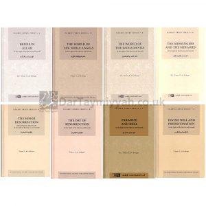 Islamic Creed Series Umar S. al-Ashqar IIPH