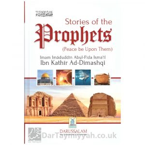 Stories of the Prophets in English Revised 2021 Edition – Ibn Kathir Darussalam