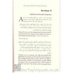 The Correct Creed that Every Muslim Must Believe – Abdus-Salam Ibn Burjis