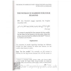 The Book of Marriage from the Explanation of Bulugh al Maram Part One ibn Al-Uthaymeen)