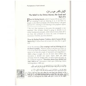 An Explanation of Imam Ahmed's Foundations of The Sunnah – Shaykh Rabee al-Madkhalee