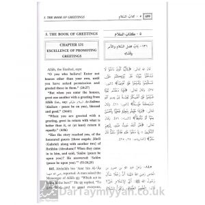 Riyad-us-Saliheen English Translation al-Hafidh al-Nawawi (2 Volumes)