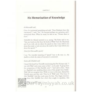 The Biography Of The Eminent Imam Ahmad Bin Hanbal – Ahmad al-Najmi