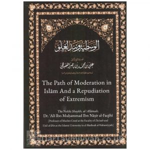 The Path of Moderation in Islam And a Repudiation of Extremism – Ali Nasir al-Faqihi
