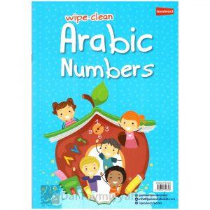 Wipe-Clean Arabic Numbers – اكتب وامسح الأرقام العربية
