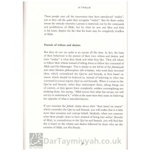 al Ubudiyyah Being a True Slave of Allah – Ibn Taymiyyah