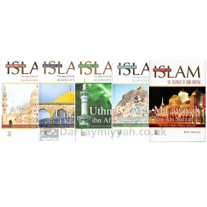 History of Islam: The Age of Rightly Guided Caliphs