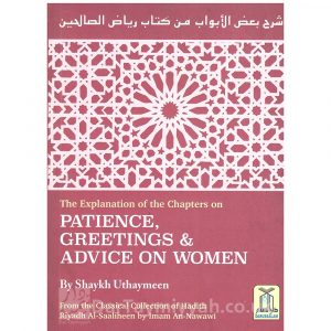 Explanation of the Chapters on Patience, Greetings & Advice on Women – Ibn al-Uthamymeen