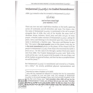 The Noble Revered Prophet of Islam Muhammad – Abu Iyaadh Amjad Rafiq