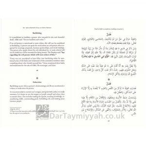 Essay on Islamic Manners – Aqīl al-Ḥanbali (d. 513/1119)