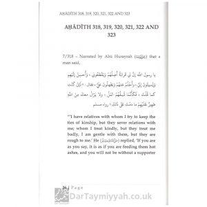 Pertaining Being Dutiful To the Parents & Upholding Ties Of Kinship – Muhammad ibn Saleh al-Uthaymeen