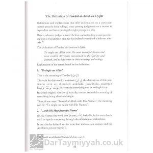 Tawhid Of Allah's Most Beautiful Names & Lofty Attributes | Mohammed Ibn Khalifah Al-Tamimi