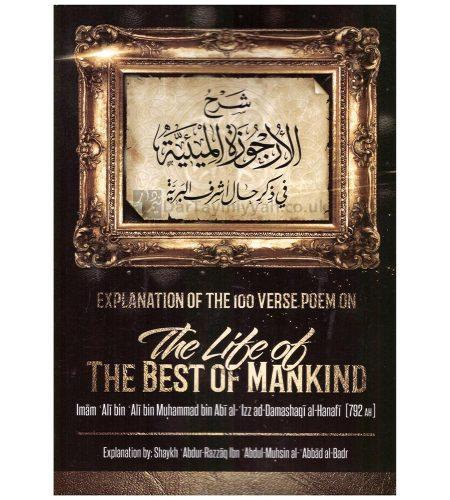 Explanation Of The 100 Verse Poem On The Life Of The Best Of Mankind – Abdul Razzaq al Badr