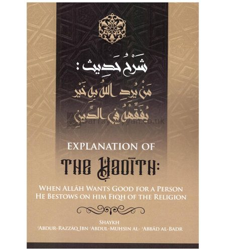 Explanation-of-The-Hadith,-When-Allah-wants-good-for-a-person-He-Bestows-on-Him-Fiqh-of-the-Religion-by-Shaykh-Abdur-Razzaq-ibn-Abdul-Muhsin-al-Abbad-Al-Badr