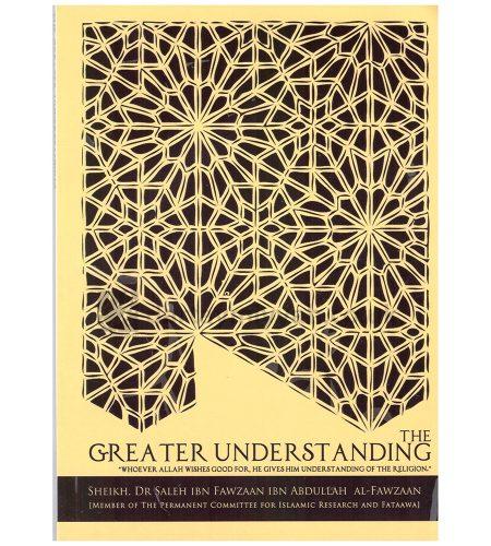 Geater-understanding