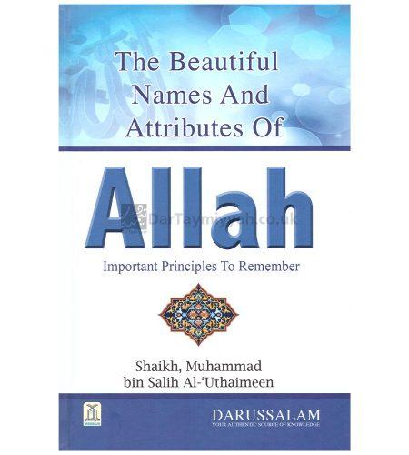 The-Beautiful-Names-and-Attributes-of-ALLAH-ibn-al-Uthaymeen-القواعد-المثلى